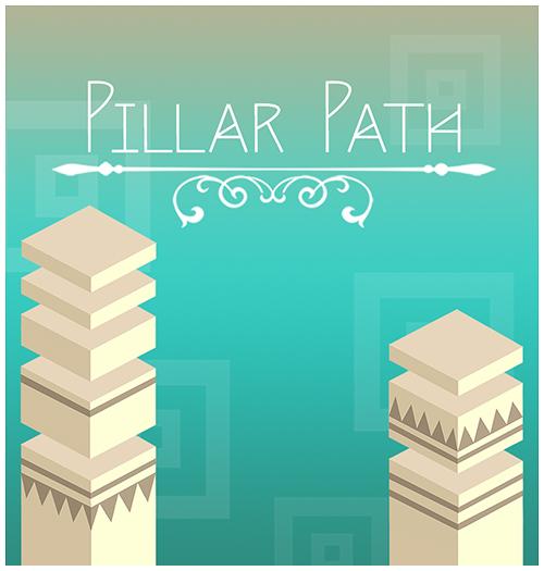 pillar-path